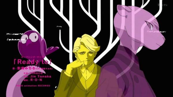 「BNA ビー・エヌ・エー」第1話感想 画像  (9)