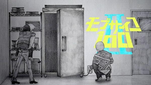 「モブサイコ100Ⅱ」2期 10話感想 (71)