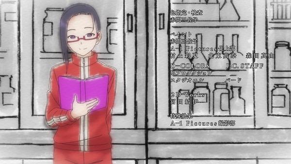 「亜人ちゃんは語りたい」 (58)