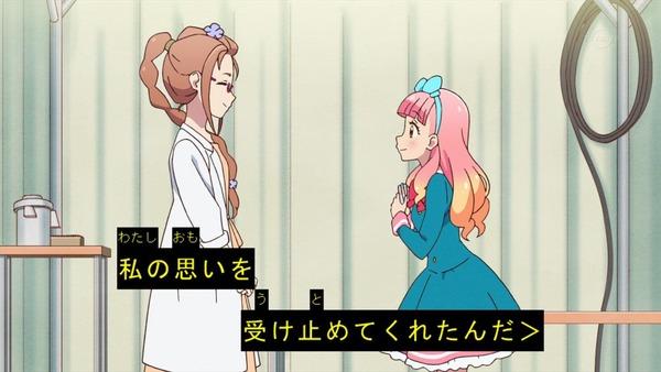 「アイカツフレンズ!」5話感想 (5)
