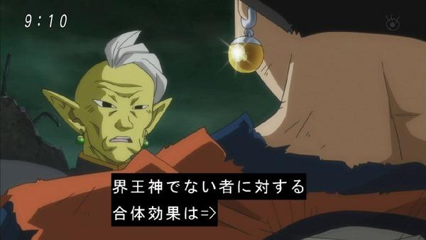 「ドラゴンボール超」 (16)