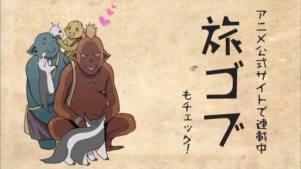 灰と幻想のグリムガル (36)