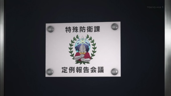 「プラネット・ウィズ」2話感想 (12)