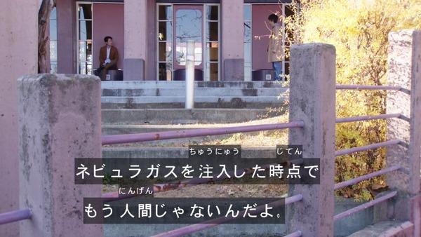 「仮面ライダービルド」21話