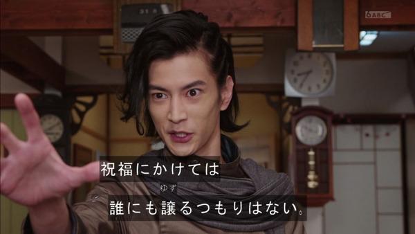 「仮面ライダージオウ」33話感想 (29)