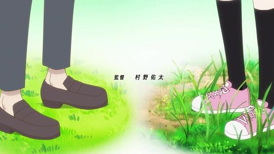 「かくしごと」第12話感想  (28)