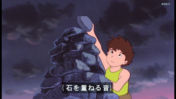 「未来少年コナン」第2話感想 画像  (74)