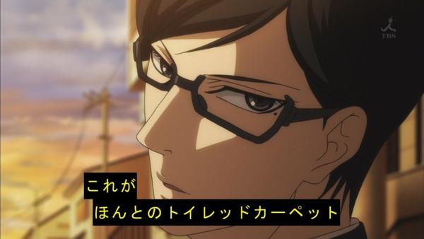 「坂本ですが?」6話感想 (8)