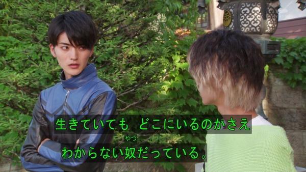 「仮面ライダーゴースト」40話 (10)