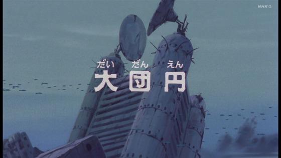 「未来少年コナン」第26話感想(実況まとめ)画像 (2)