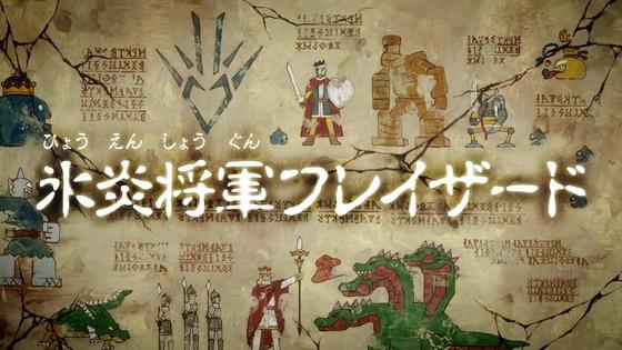 「ダイの大冒険」13話感想 (86)