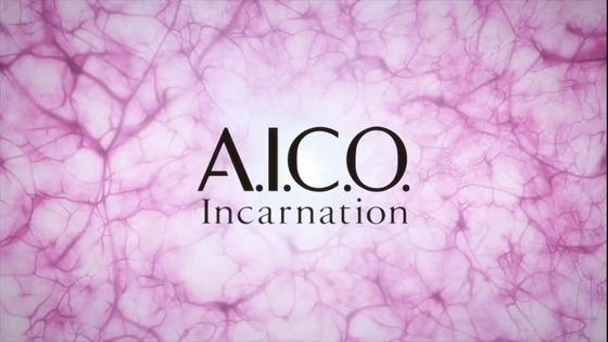 「A.I.C.O. Incarnation」第2話感想 (1)