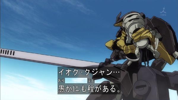 「機動戦士ガンダム 鉄血のオルフェンズ」 (12)