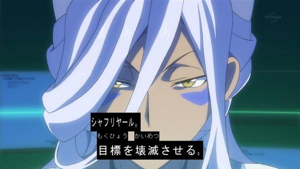「ガンダムビルドダイバーズ」5話感想 (53)