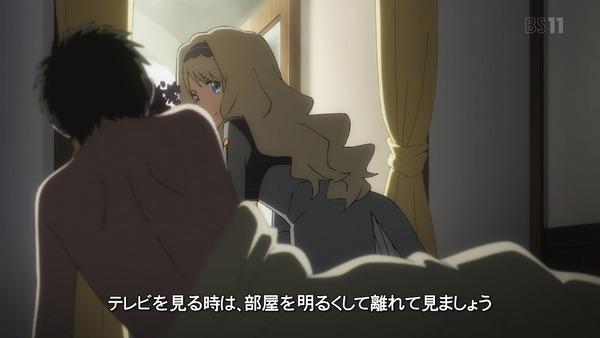 「ダーリン・イン・ザ・フランキス」18話感想 (2)