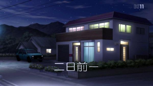 「ゆるキャン△」9話 (4)