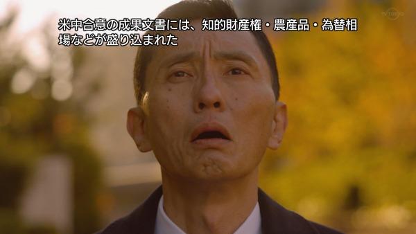 「孤独のグルメ Season8」11話感想 (26)