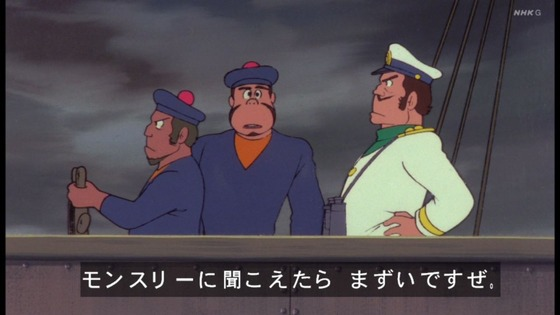 「未来少年コナン」第5話感想 (7)