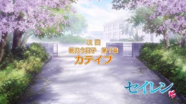 「セイレン」8話 (50)