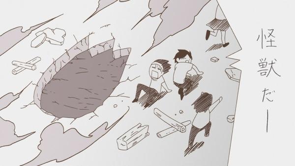 「かくしごと」第4話感想 画像 (38)