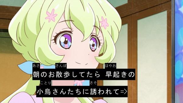 「アイカツスターズ!」第76話 (34)