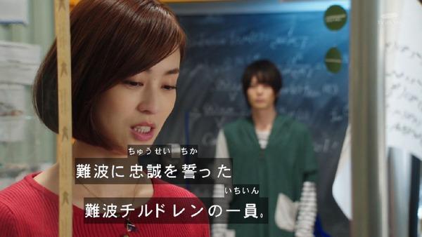 「仮面ライダービルド」28話 (7)