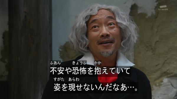 仮面ライダーゴースト (7)