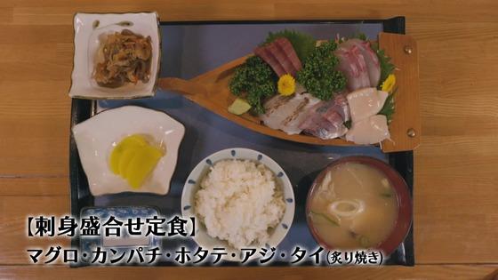 「孤独のグルメ Season9」2話感想 (88)