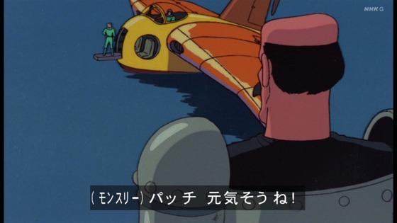 「未来少年コナン」第9話感想 (107)
