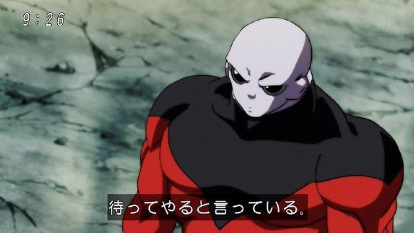 「ドラゴンボール超」109話 (30)