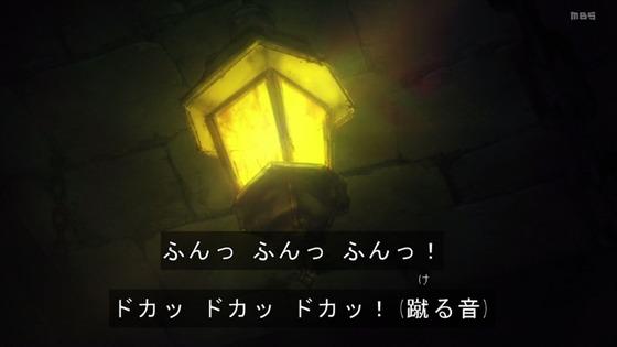 「はめふらX」2期 9話感想 (90)
