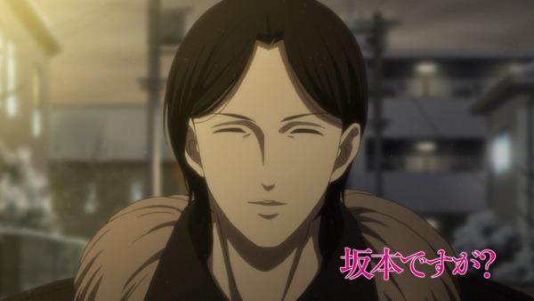 「坂本ですが?」11話感想 (18)
