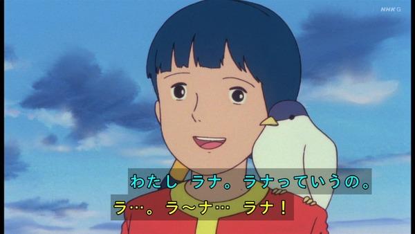 「未来少年コナン」第1話感想 画像 (92)