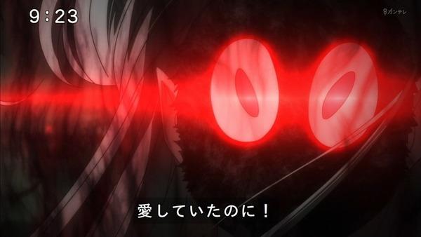 「ゲゲゲの鬼太郎」6期 59話感 (44)