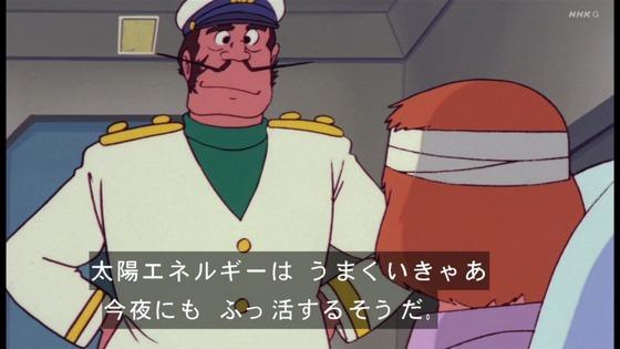 「未来少年コナン」第23話感想 画像 (49)
