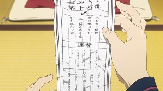 「氷菓」第20話感想 (138)