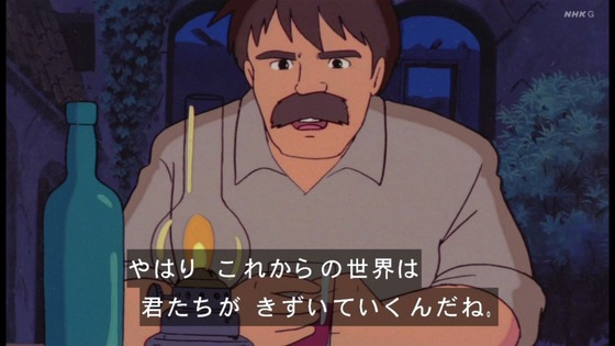 「未来少年コナン」第20話感想 画像 (89)