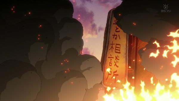 「モブサイコ100Ⅱ」2期 9話感想  (75)