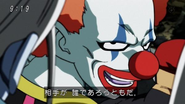 「ドラゴンボール超」109話 (14)