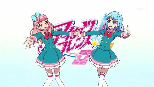 「アイカツフレンズ!」2話感想 (4)