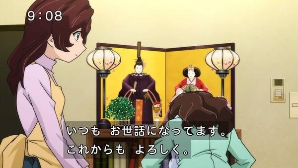 「ゲゲゲの鬼太郎」6期 46話感想 (9)