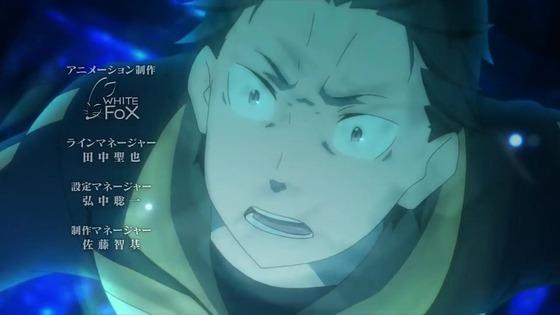 「Re:ゼロから始める異世界生活」第28話感想 (157)