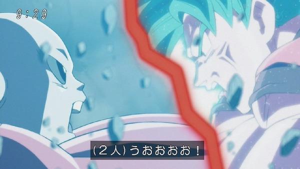 「ドラゴンボール超」109話 (43)