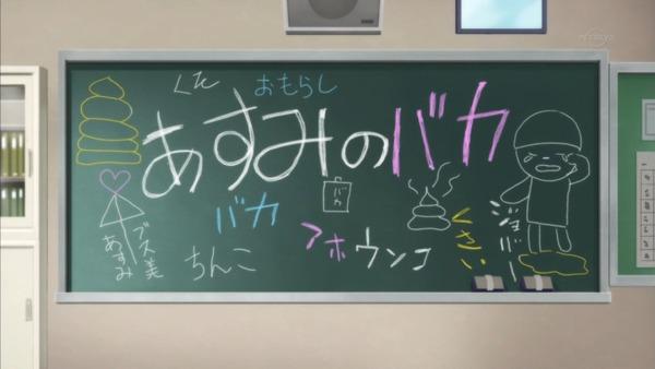 「斉木楠雄のΨ難」2期 23話感想 (15)