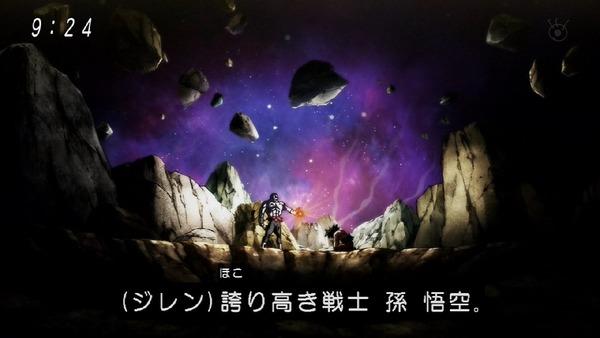 「ドラゴンボール超」130話 (66)