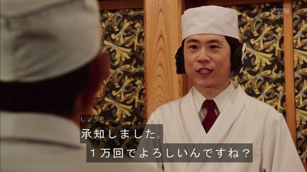 「仮面ライダーゼロワン」第3話感想 (40)