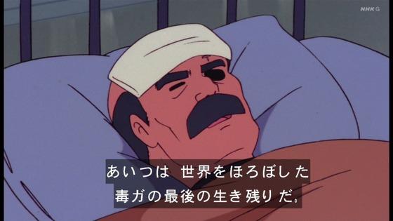 「未来少年コナン」第24話感想 画像 (31)