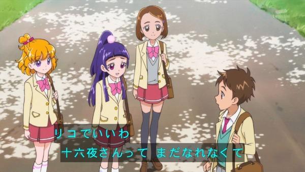 「魔法つかいプリキュア!」第12話感想 (58)