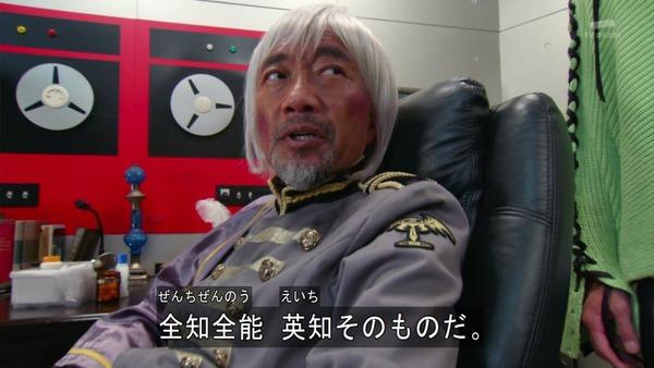 「仮面ライダーゴースト」 (23)