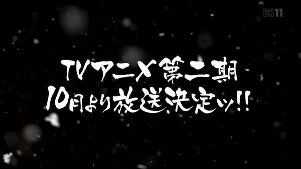 「ゴールデンカムイ」12話(最終回)感想 (159)
